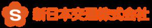 新日本交通株式会社ロゴ